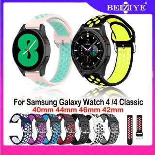 Đồng hồ thông minh Samsung Galaxy Watch 4 Dây đeo thể thao silicone 40mm 44mm cho Samsung Galaxy Watch 4 Dây đeo cổ điển 46mm 42mm thumbnail