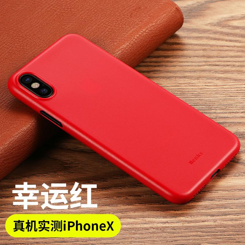 087a5788c8 Benks iPhone X Phone Case iPhone X Light All Edges Included 5.8-Inch Simple  Men