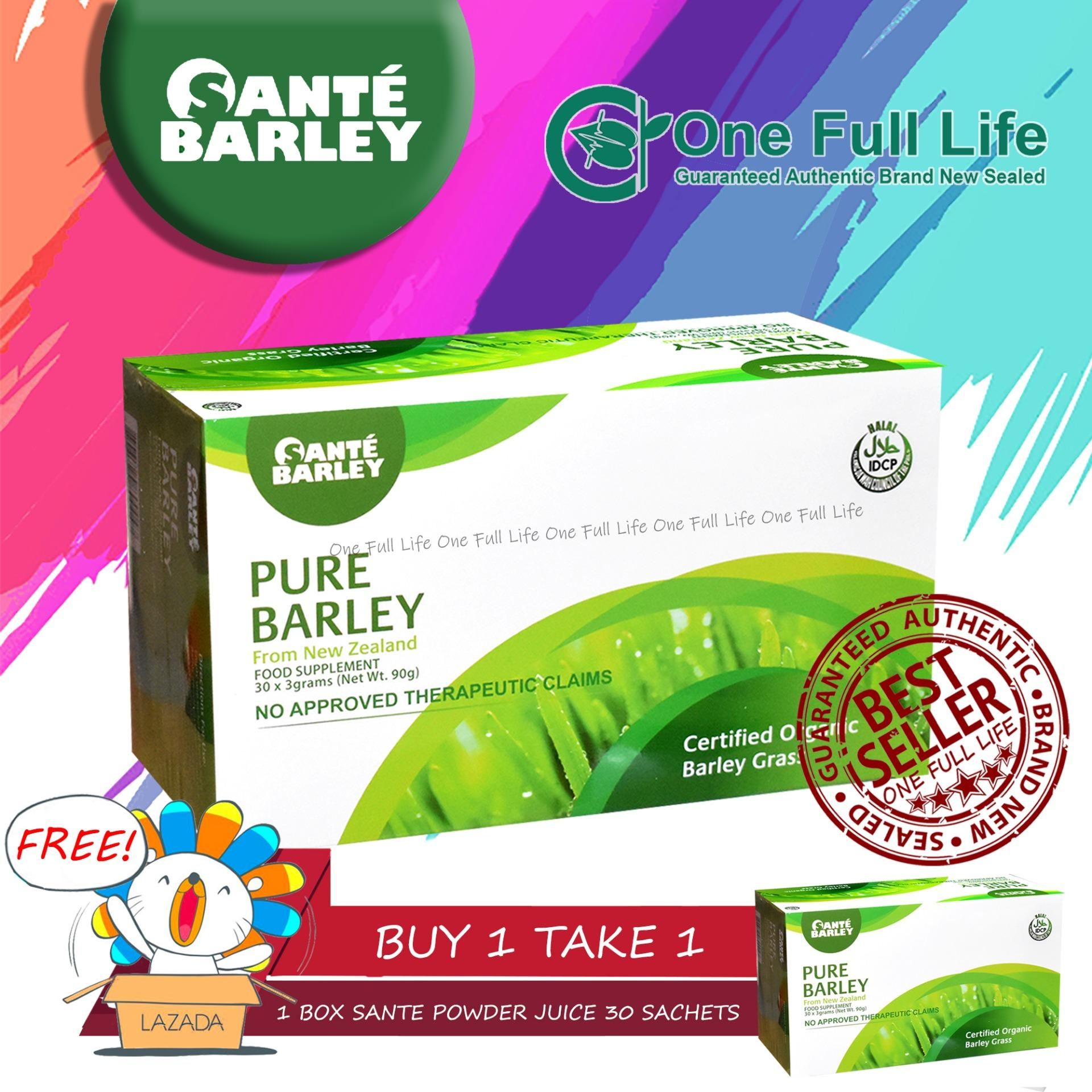 Sante Barley Powder 2 Boxes By One Full Life.