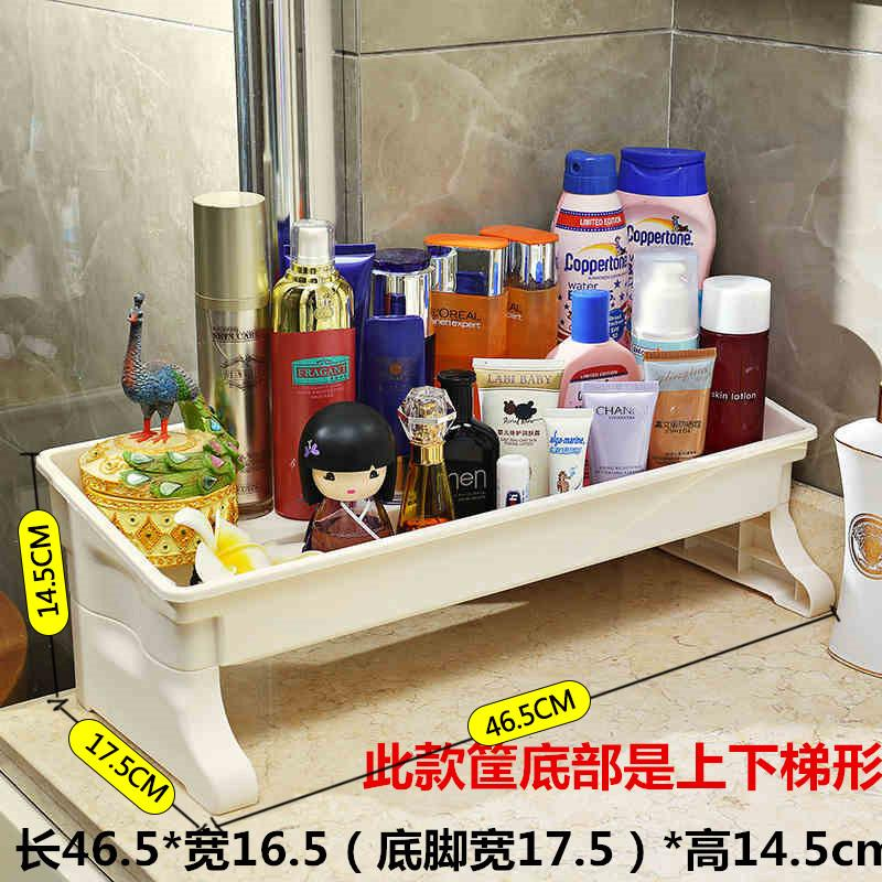 Bathroom Storage Shelf Bathroom Rack Bathroom Toilet Storage Washbasin Cosmetics Corner Layer Shelf By Taobao Collection.