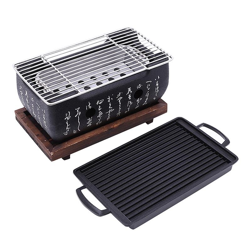 2-4 People Japanese Barbecue Grill Portable Barbecue Stove Japanese Food Charcoal Stove With Non-Stick Baking Tray