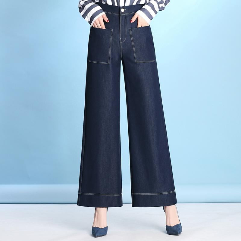 310661154935 2018 Tencel Dark Color Cowboy Loose Pants women Ninth Pants Spring And Summer  High-waisted