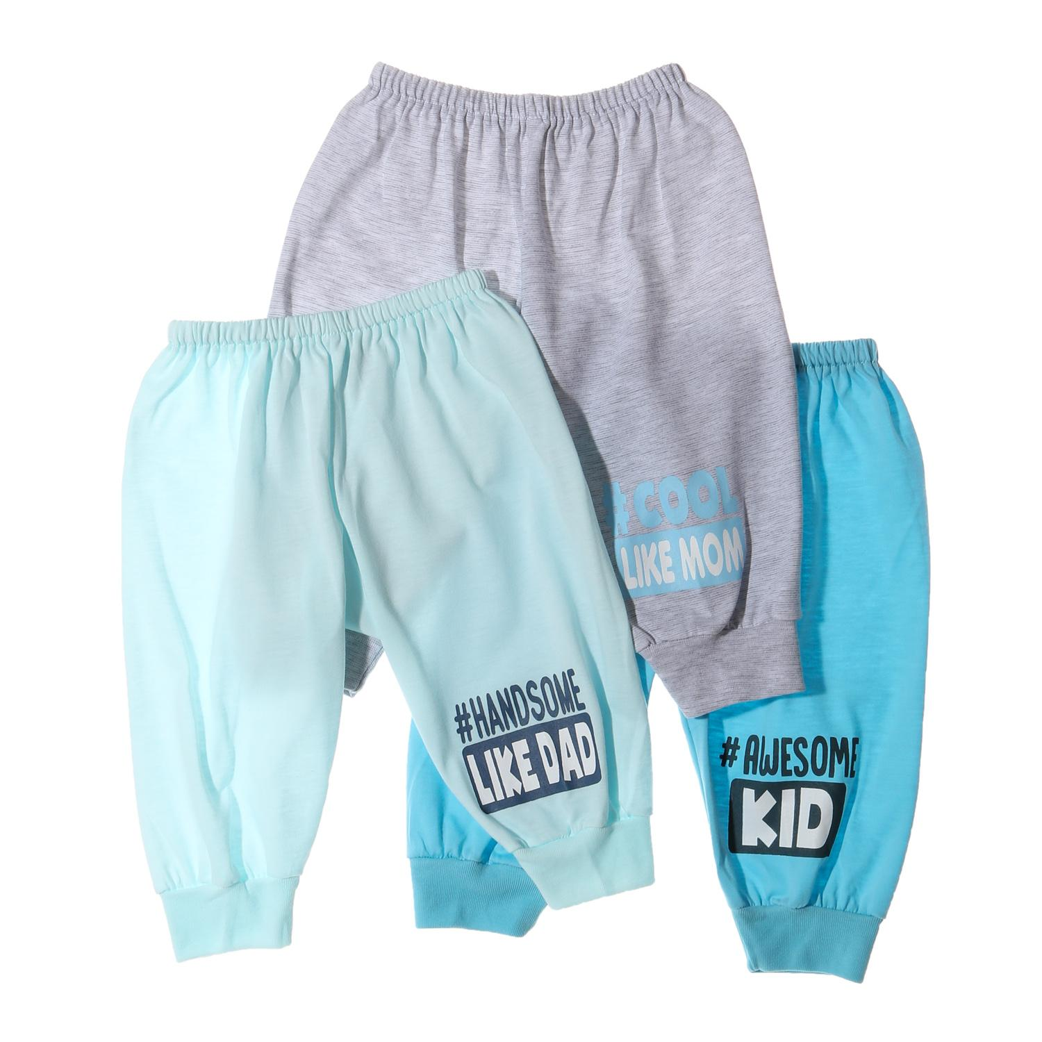 Sm Basics Baby Boys 3-Piece Awesome Kid Pajama Set By The Sm Store.