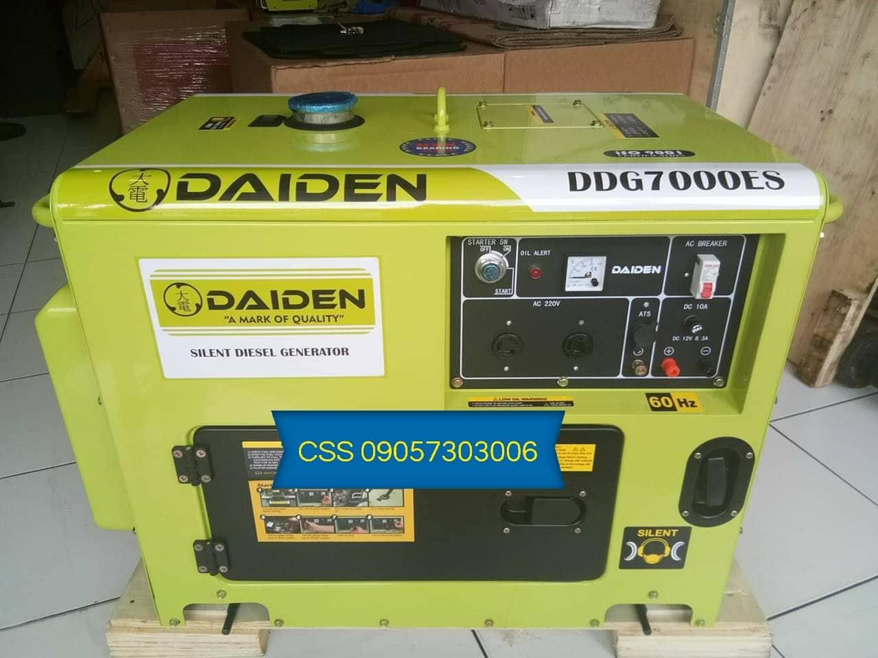DAIDEN 6kva Diesel Generator Set, 100% Copper Wire, Air-cooled, ATS Ready  with Silent Type Enclosure