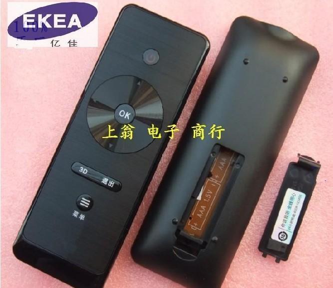 Suitable for TCL 3D TV Remote Control L55V6300-3D L58X9200-3D