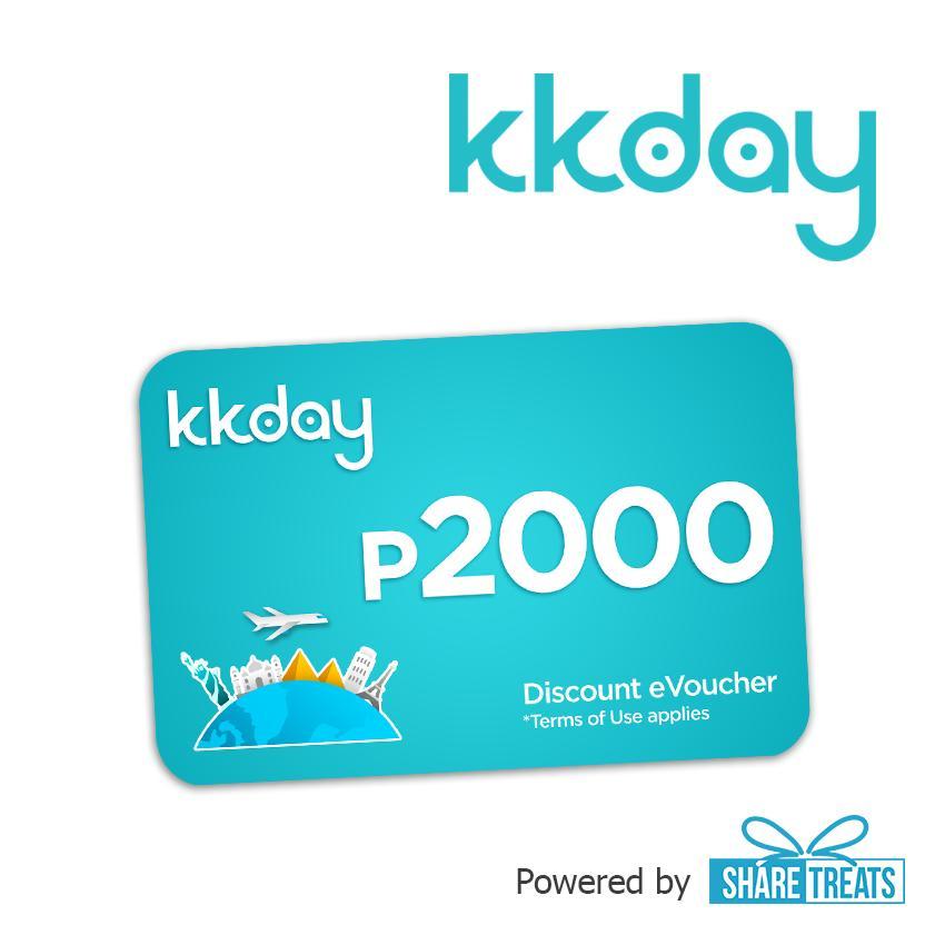 KKday P2000 Worth Voucher (SMS eVoucher)