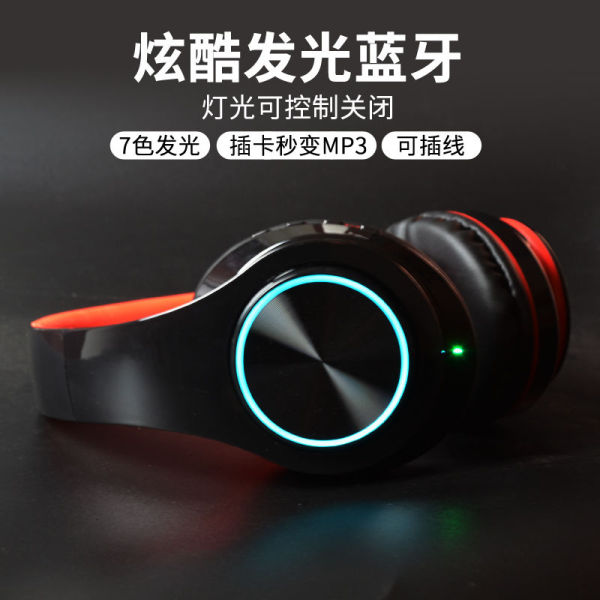 Bluetooth headset headset wireless cool luminous trend for boys and girls Korean Version cute MP3 card headset music high quality heavy bass dual ear Apple vivo Huawei oppo mobile phone universal HXF8 Singapore