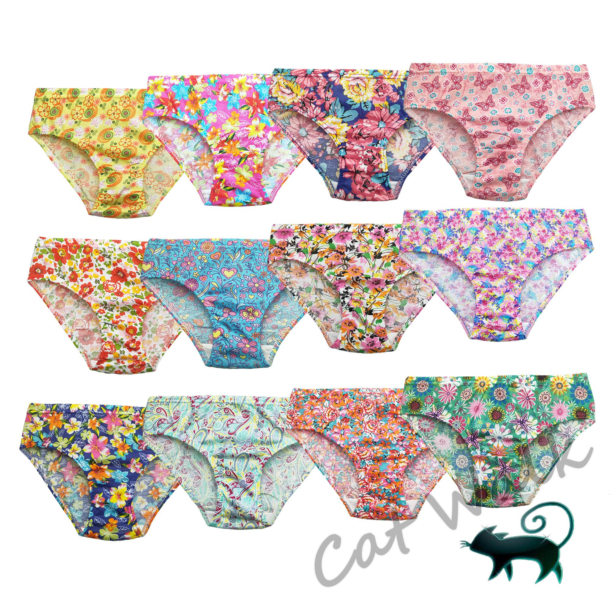 f0e3197b8f3f Panties for Women for sale - Womens Panties Online Deals & Prices in ...