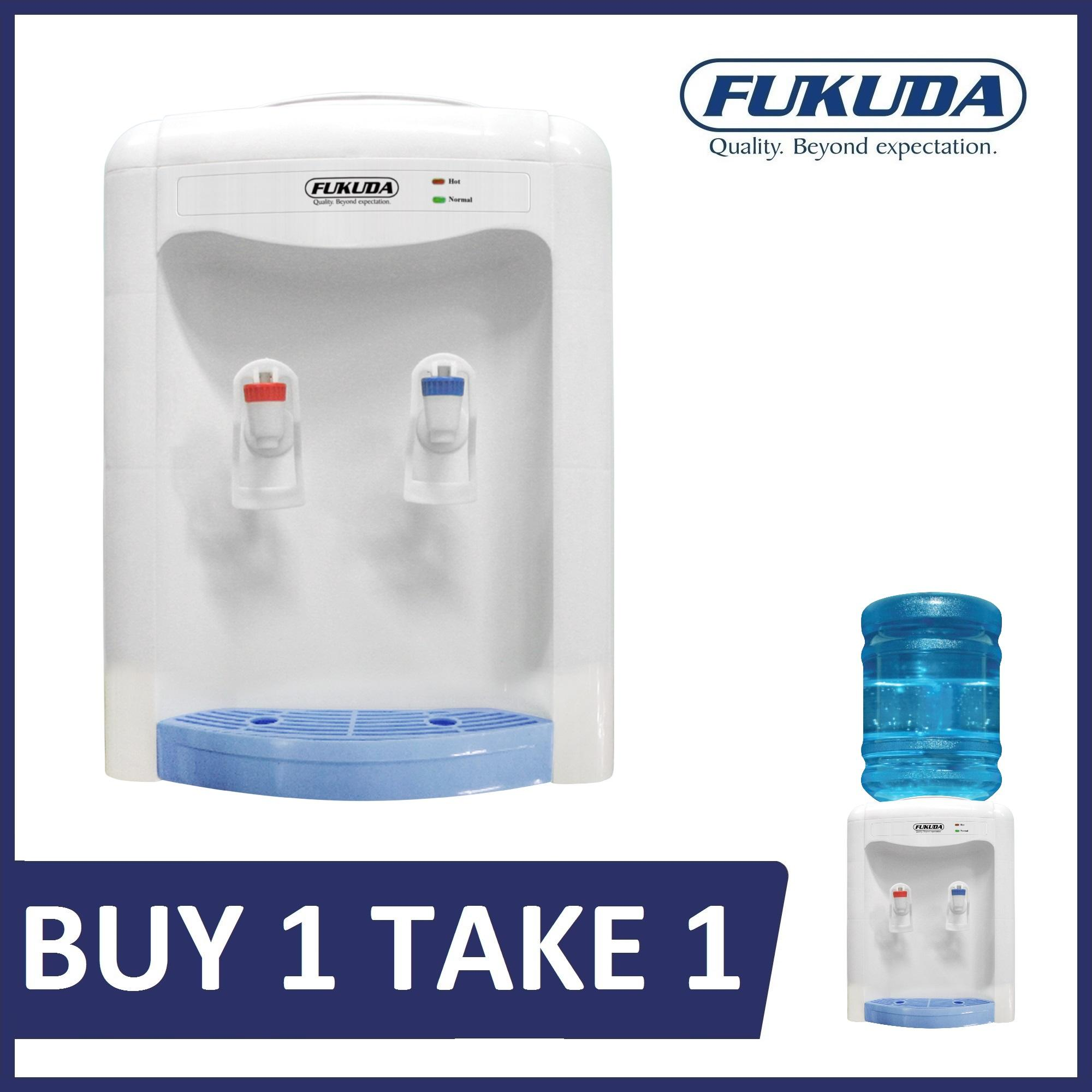 Fukuda Fwd-788l Table Top Hot And Normal Water Dispenser (white) Buy 1 Take 1 By Fukuda