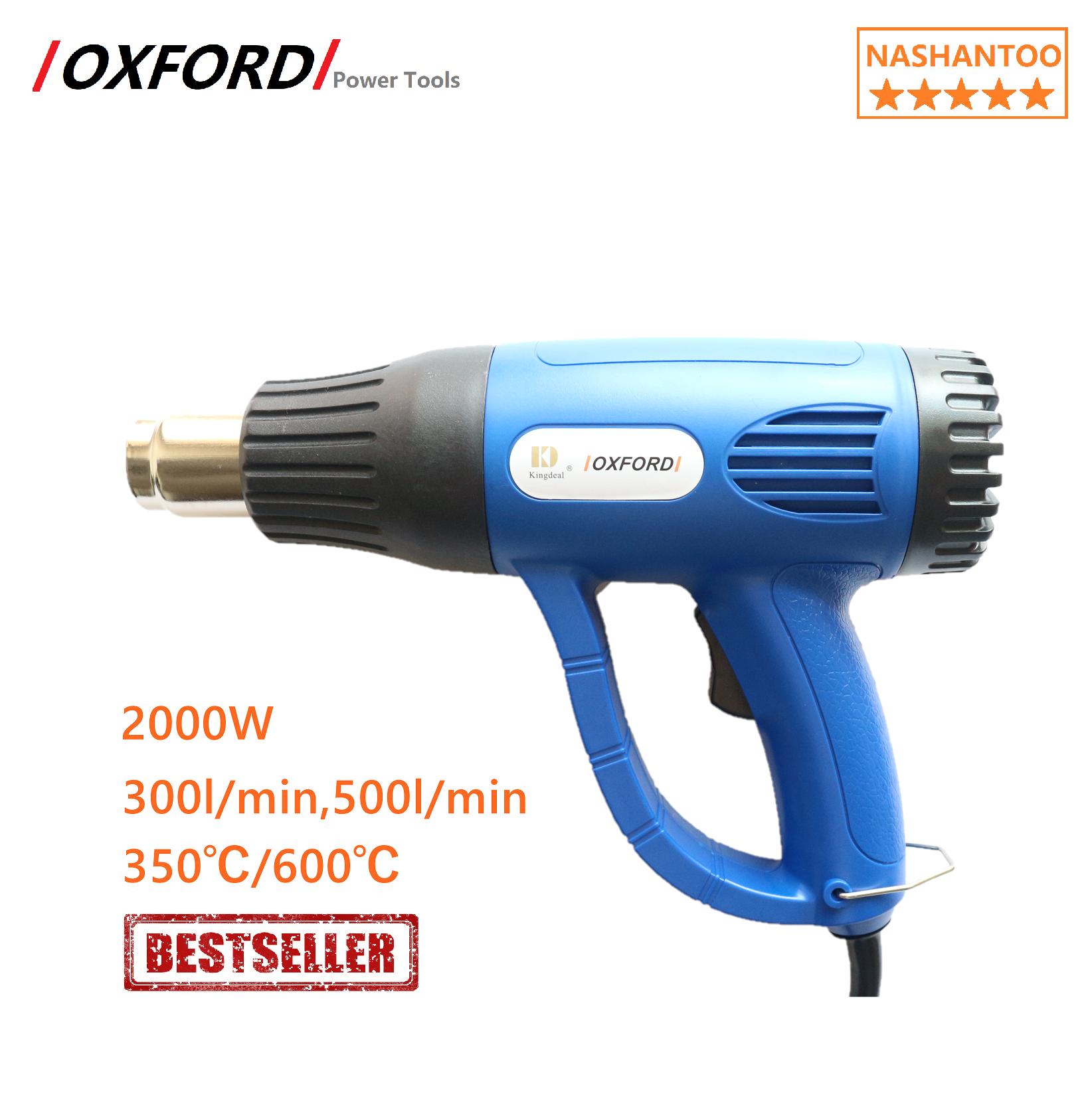 Oxford 2000w Hot Air Electronic Heat Gun Blower With 350 600 2 Power Settings Nashantoo Lazada Ph