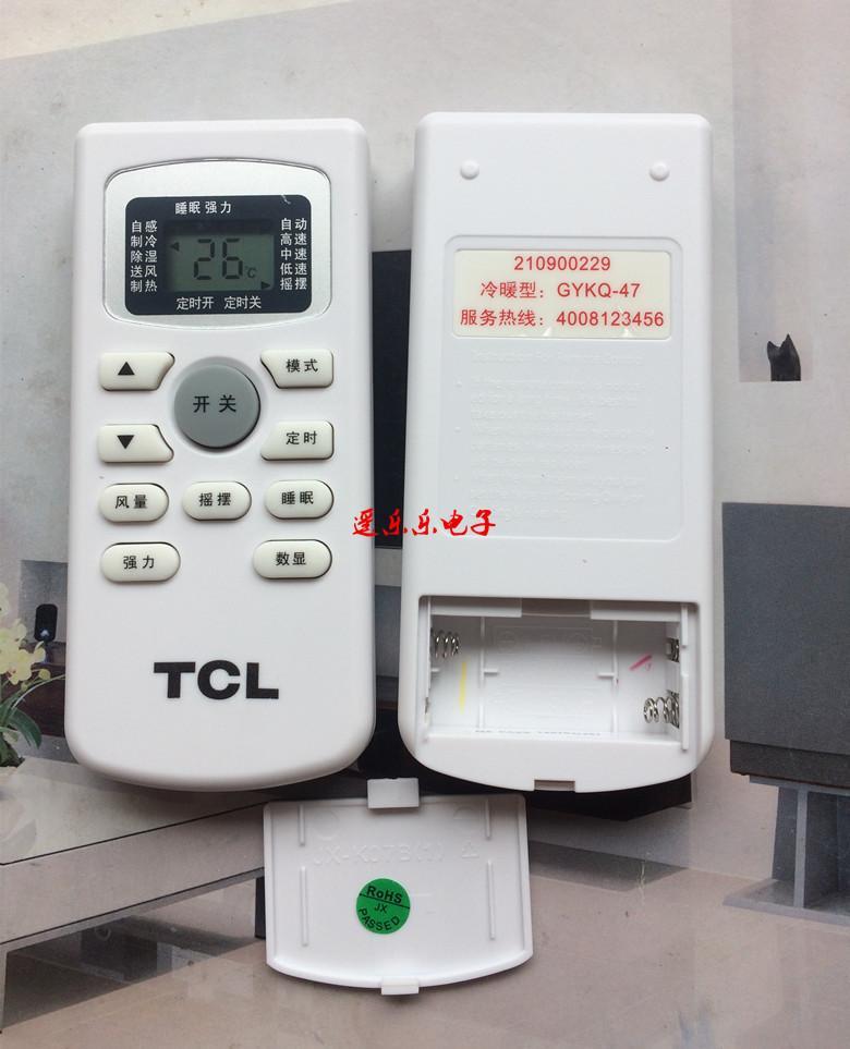 Original Factory Original Brand New TCL Air Conditioning Remote GYKQ-47  Universal GYKQ-46 34
