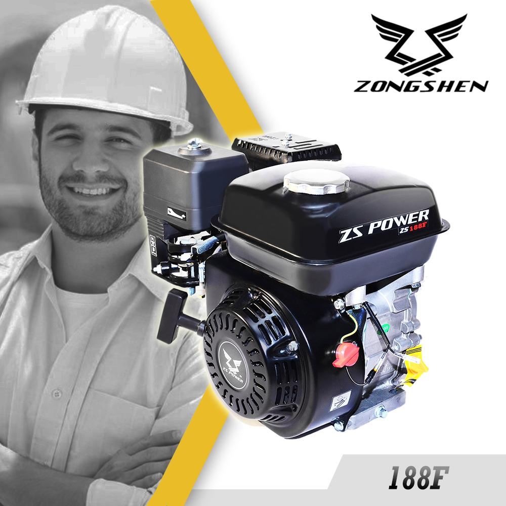 Zongshen 188F 389cc 13HP Gasoline Engine Standard Use (Black) / Marine Use  (Blue)