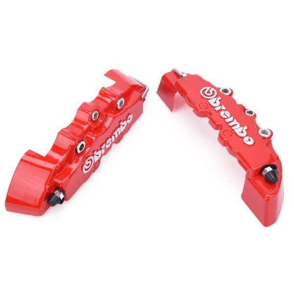 Suhuo 2pcs/lot ABS Endless Brake Caliper Cover Front Rear   Cover Decoration For Wheel