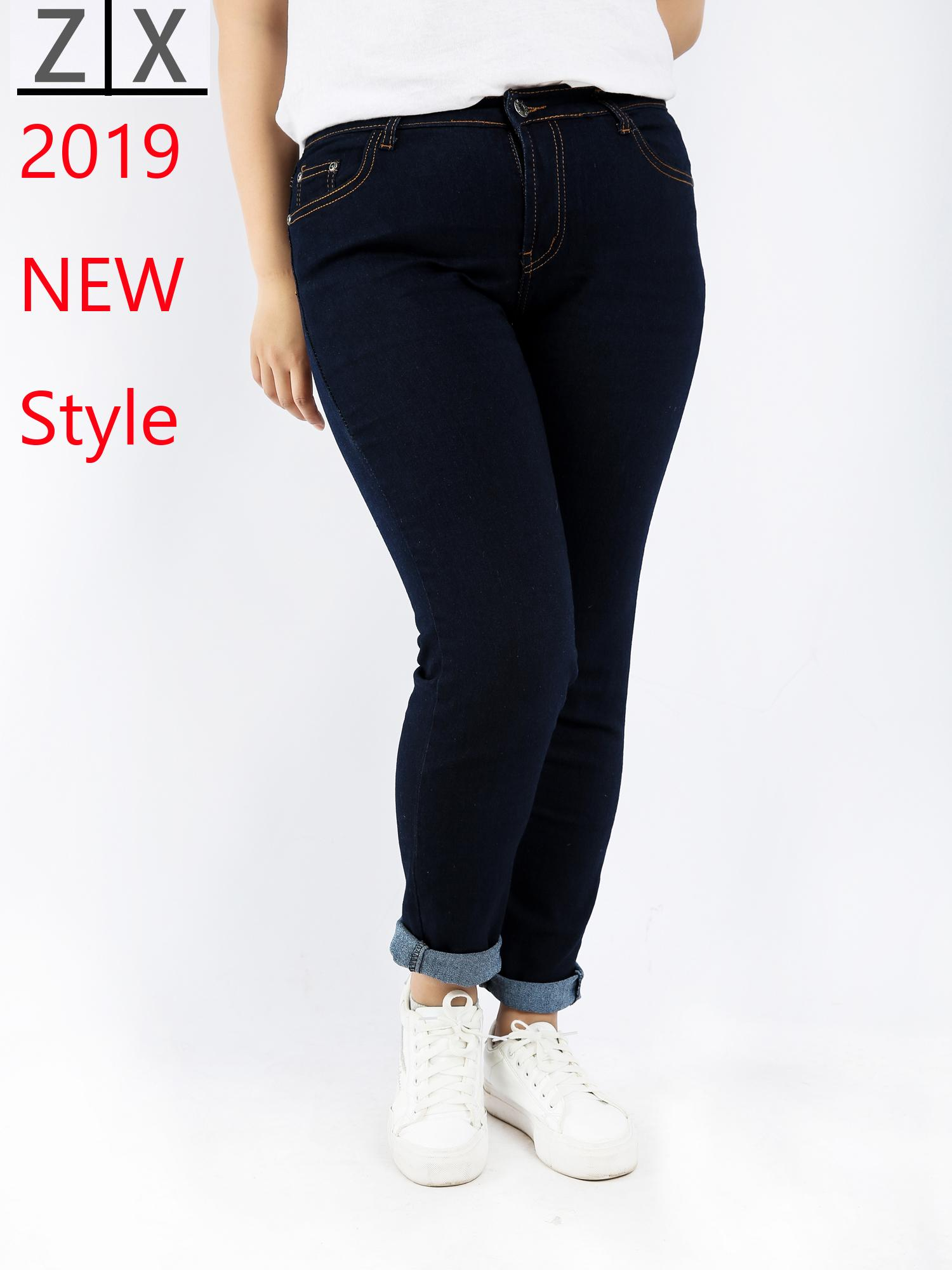 7b7fc47e937 Jeans for Women for sale - Fashion Jeans online brands