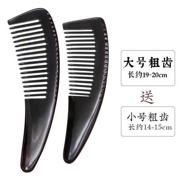 Buy Buy 1 Take 1 Natural Black Buffalo Horn Comb Anti-static Nursing Homes the Horn Comb Massage SF Large Size Comb Singapore