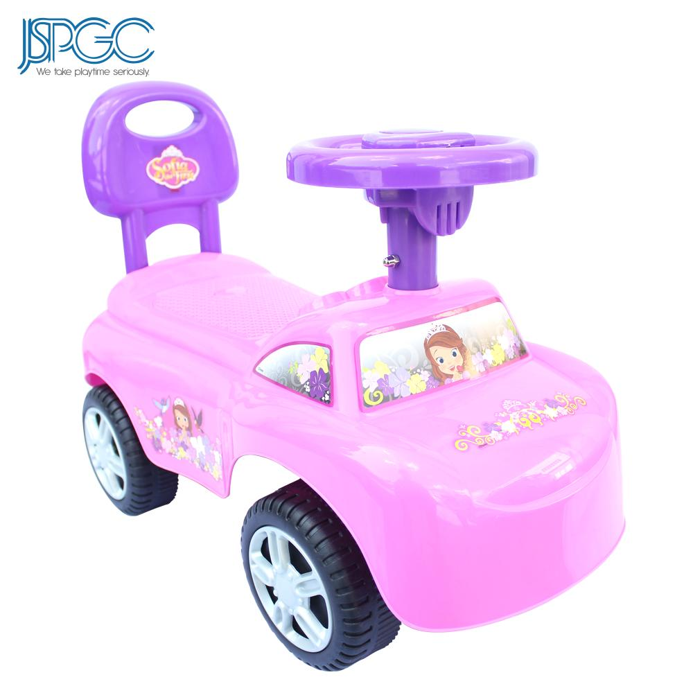 Sofia The First Ride On Toy Car By Js Philippines Global Corp..