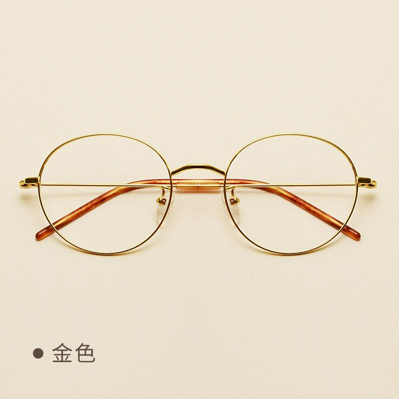 3564fc4abf2 Pink Glasses Frame women Myopia Vintage Metal Eyeglasses Fixing Device Gold  Lines Glasses Literature And Art