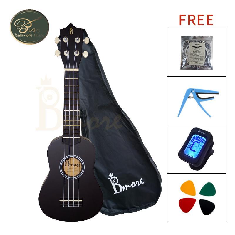7682e14ab8 Ukulele for sale - Ukulele Guitar best seller, prices & brands in ...