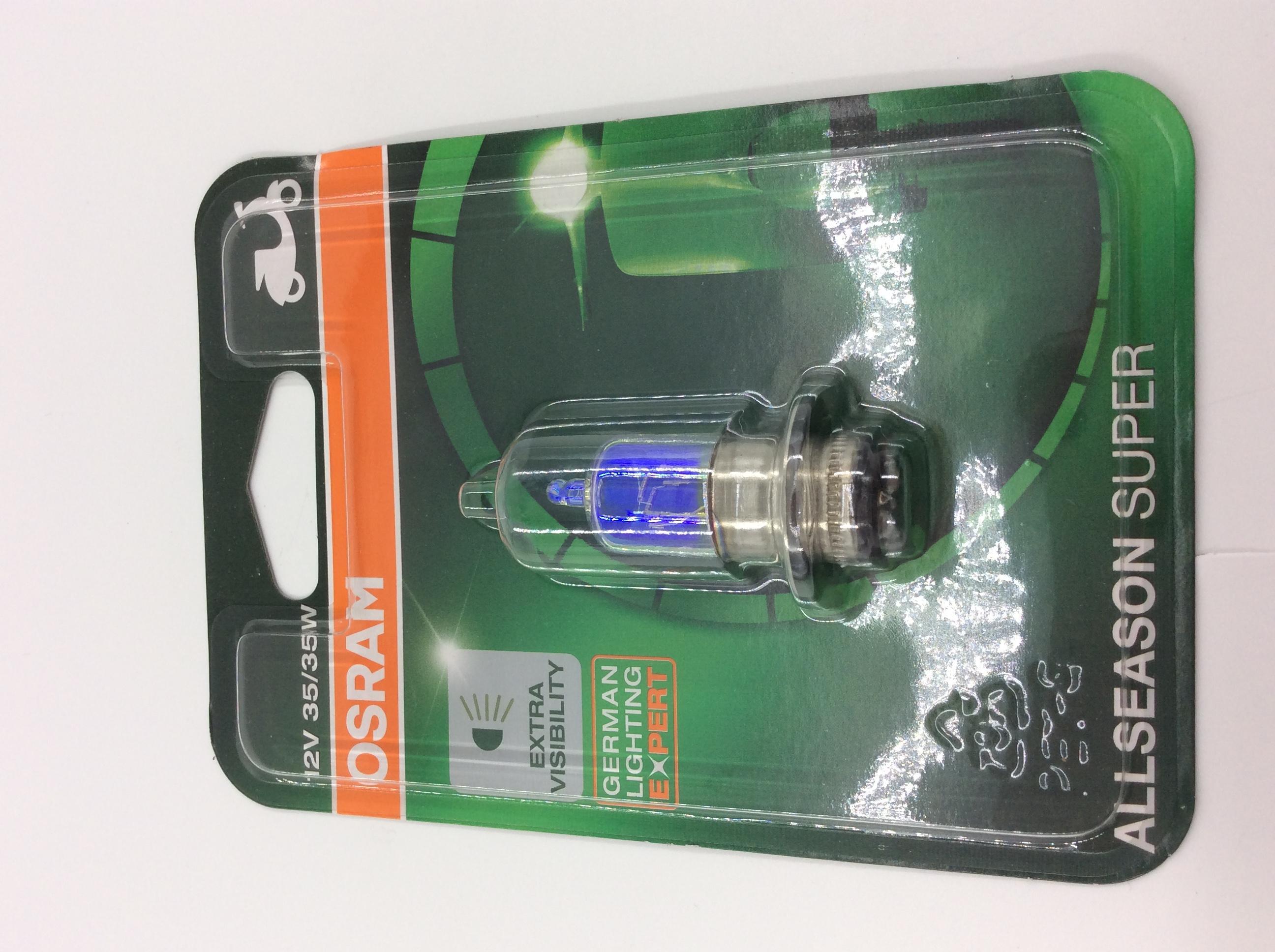 OSRAM Philippines: OSRAM price list - OSRAM Headlight & Headlamp