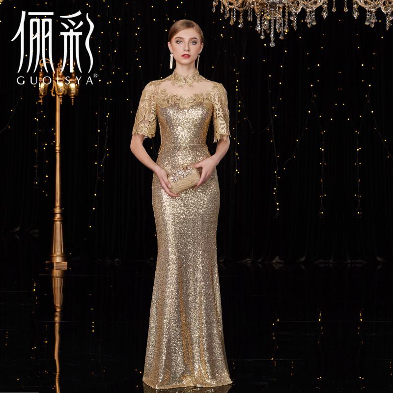 8ad439c62a5c Late Formal dress for women 2019 New Style Banquet Nobility Elegant Luxury  Slim Fit Banquet Party