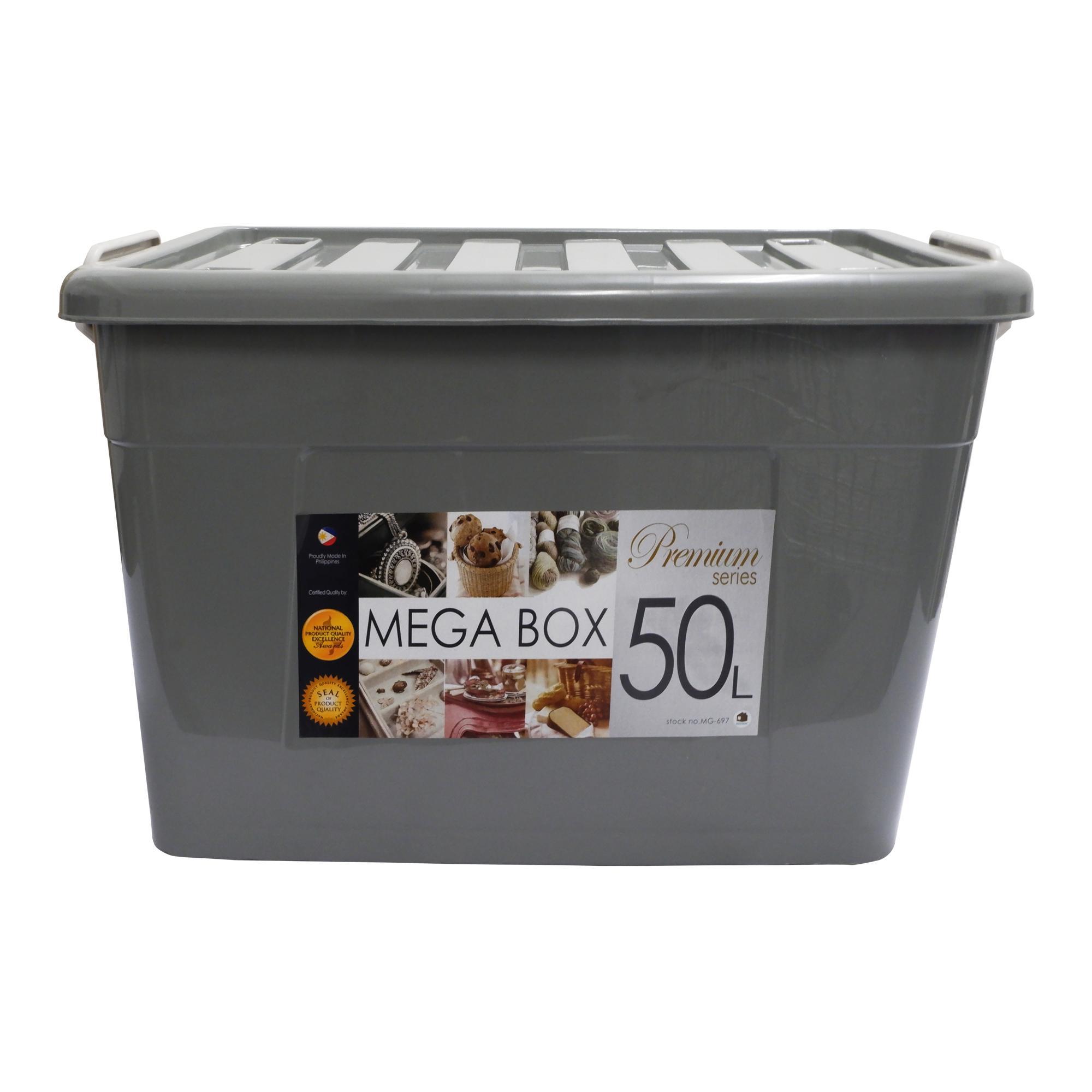 Megabox MG-697S Premium 50L Storage Box, Gray