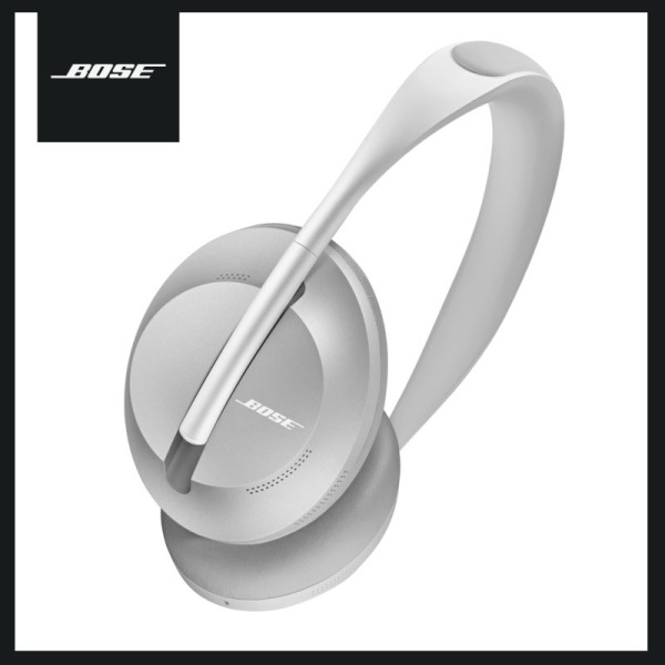 Noise Cancelling Headphones 700 Singapore