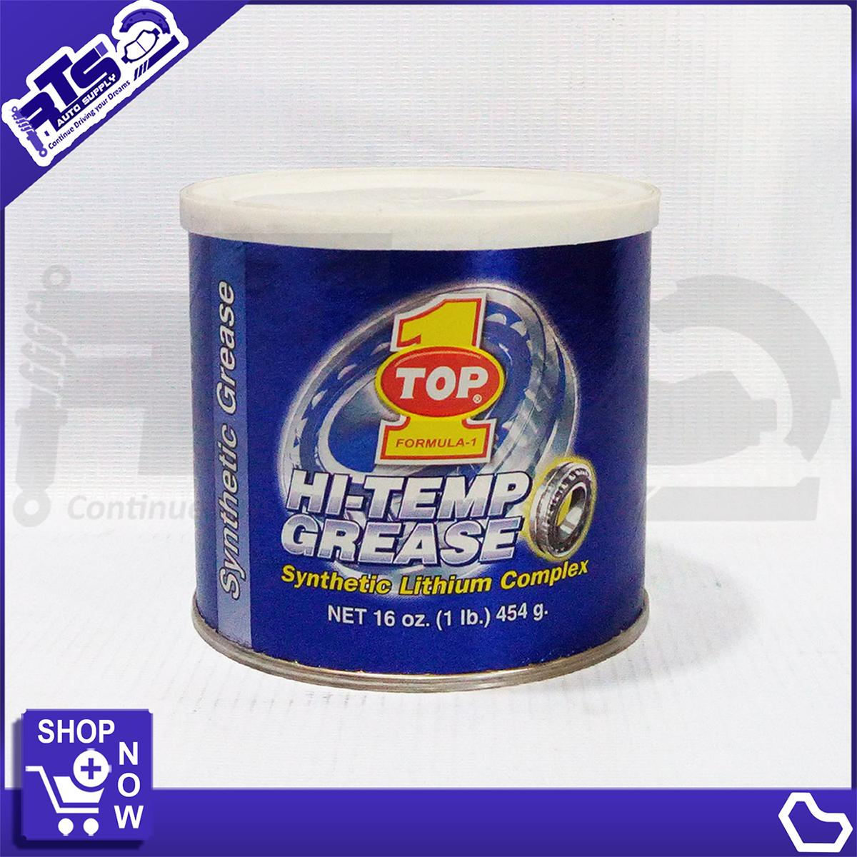 Hi-Temp Grease TOP 1 Synthetic Lithium Complex