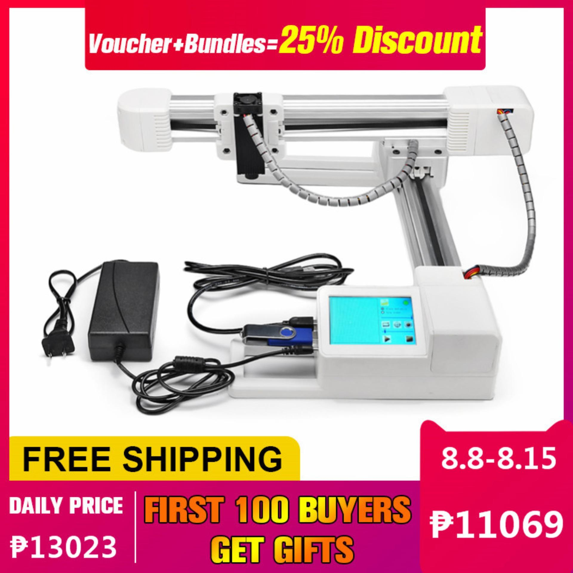 【Free Shipping + Super Deal + Support Cash on Delivery】3000mW 155x175mm  Offline Laser Engraving Engraver Machine Logo Printer Cutter