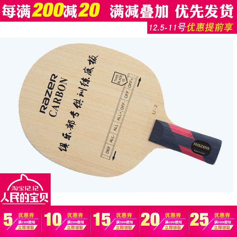 Table Tennis Tables  sc 1 st  Lazada Philippines & Ping Pong Tables for sale - Table Tennis Table Online Deals \u0026 Prices ...