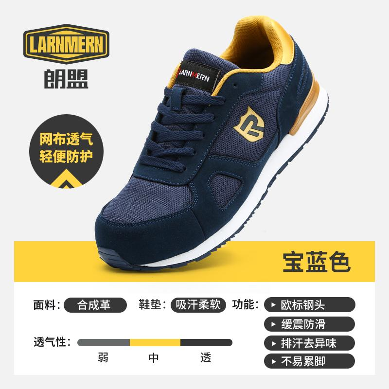 6ec9f17df Safe Work Leisure Safety Shoes Men And Women Steel Head Smashing Anti-slip  Safe Shoes