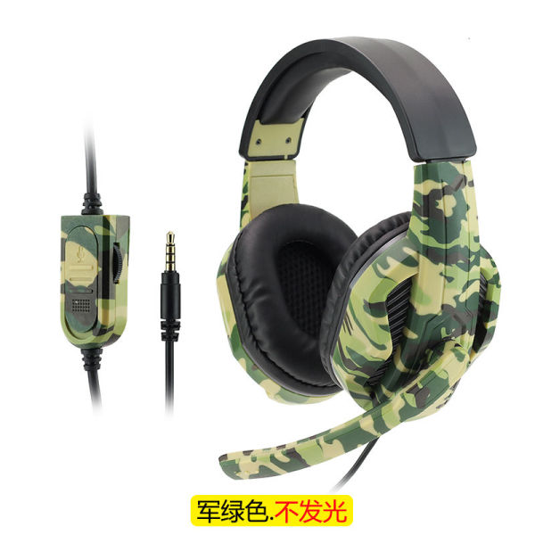 PS4 / Xbox one game handle headset, mobile phone computer, single hole mobile game, Internet cafe, E-sports headset with microphone EETG Singapore
