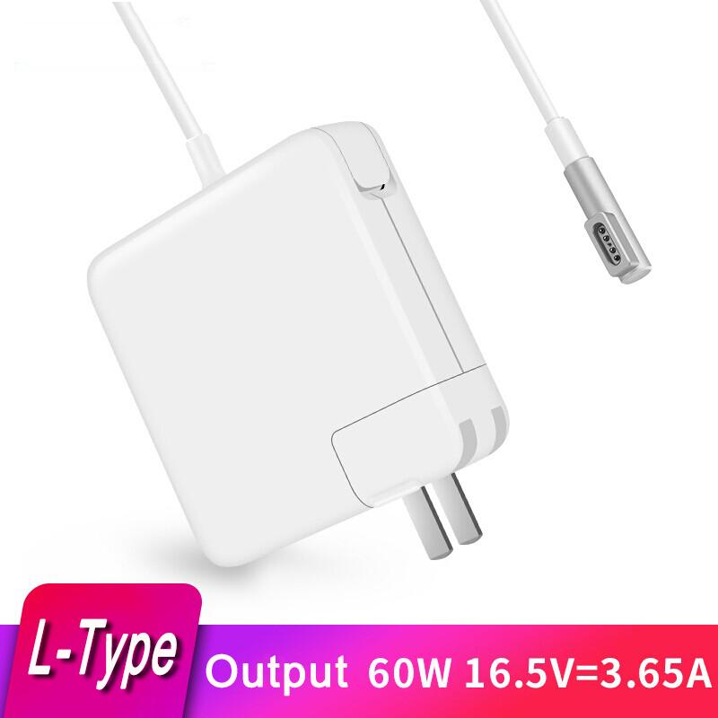 60w Magsafe Power Adapter For Macbook And Macbook Pro 13 Inch Models L-Type Magsafe Charger 60watts By Sure Deal.