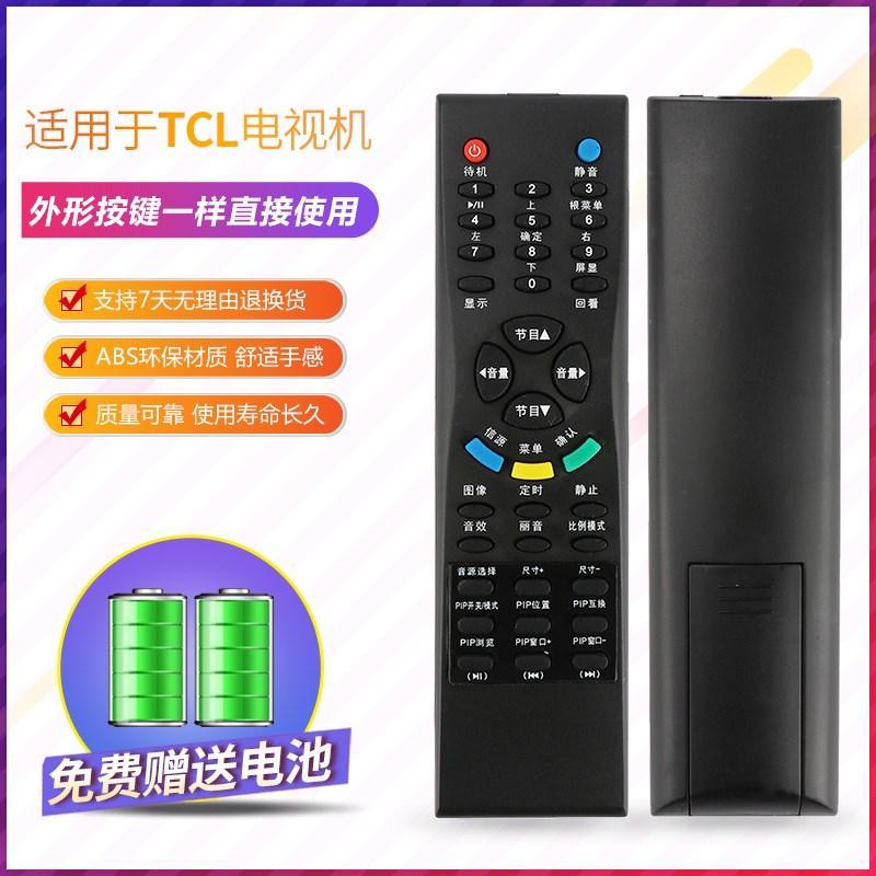 Tcl TV Remote Control LCD27K73 LCD32K73 37K73 LCD42K73 LCD40K73 73B