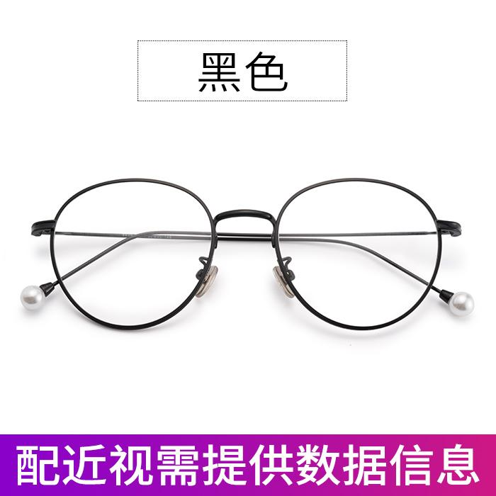 bdb6a64e5a1 Online Celebrity a Radiation Protected Glasses Frame women Vintage round  Frame Metal Pearl Eyeglasses Fixing Device