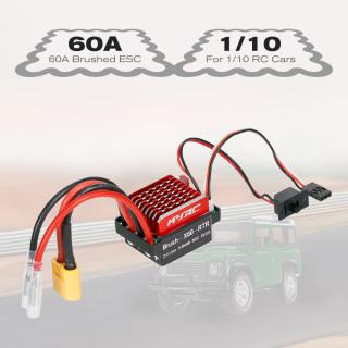 SENT 60A ESC RC Car ESC Brushed Electric Speed Controller 6V 2A BEC Replacement for 1 10 RC Car Traxxas TRX-4 Trx-6 D90 HSP Redcat RC 4WD Axial SCX10 HPI DIY RC Car thumbnail