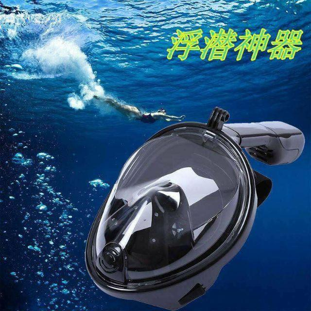 Xiaolll Smaco M2068g Diving Mask Full Face Anti-Fog Snorkeling For Action Camera - Intl By Xiaolll.