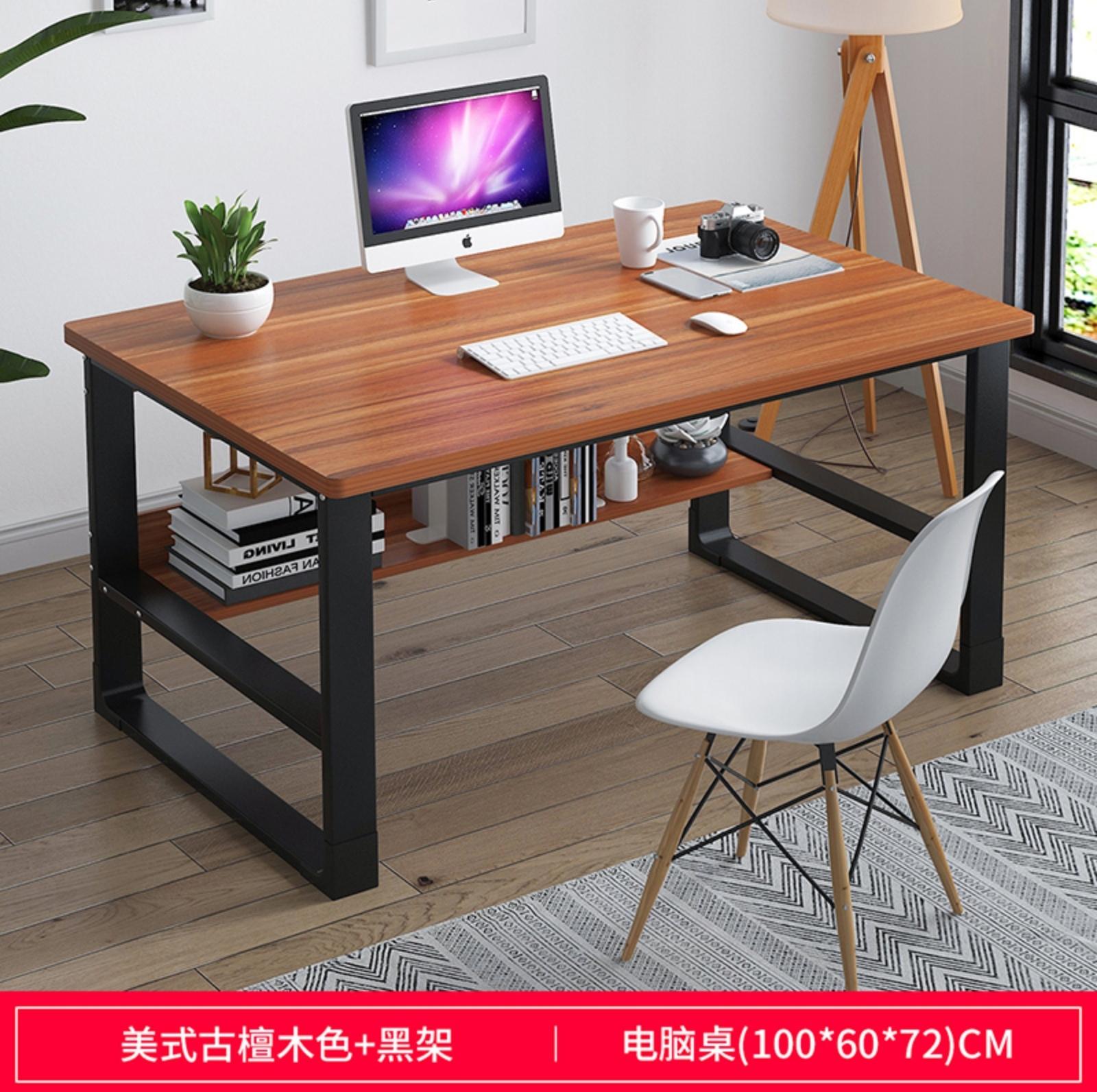 Rich Computer Table Office Desk Wood 100cm A88 Lazada Ph