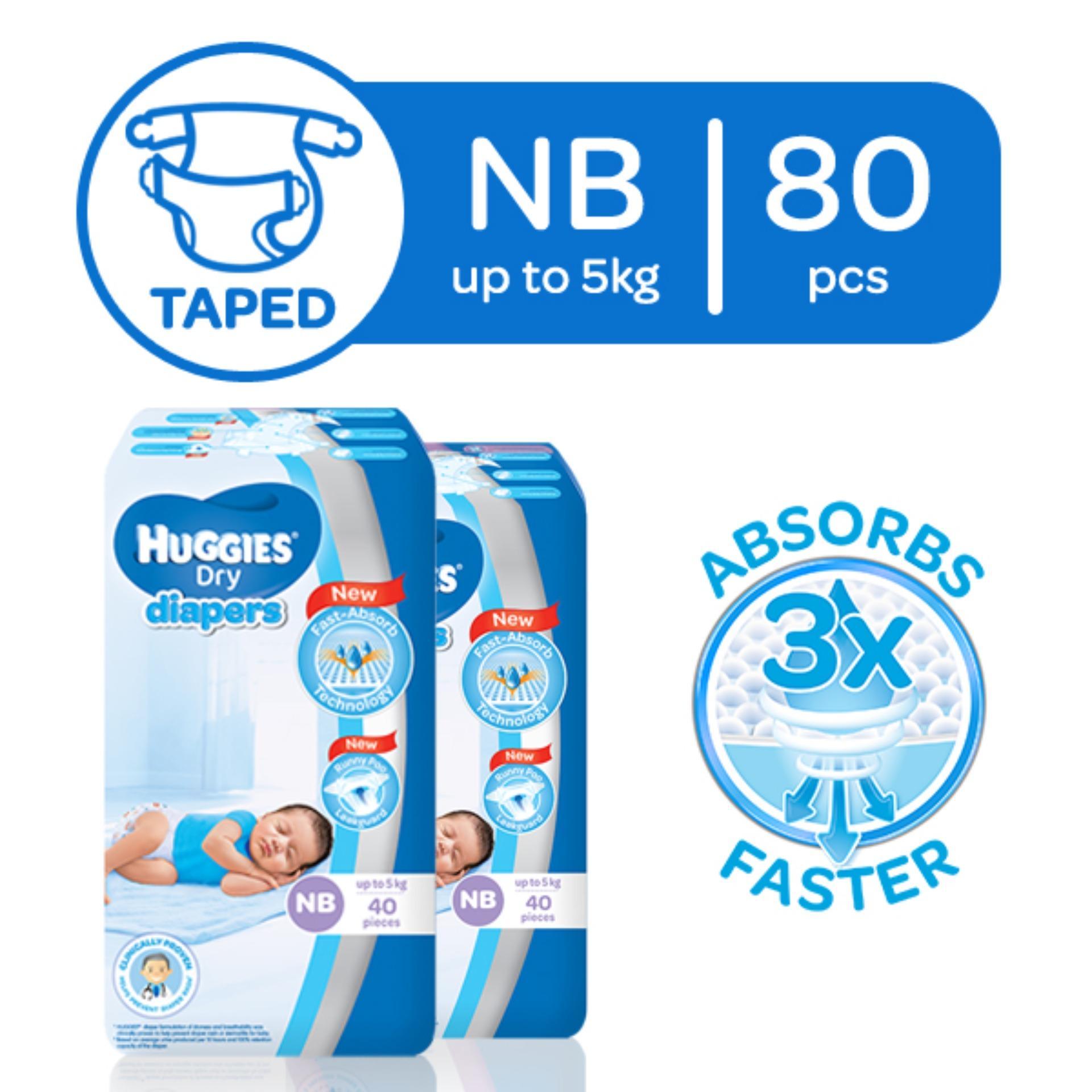 a44d53d98ac Huggies Dry Newborn - 40 pcs x 2 packs (80 pcs) - Tape Diapers