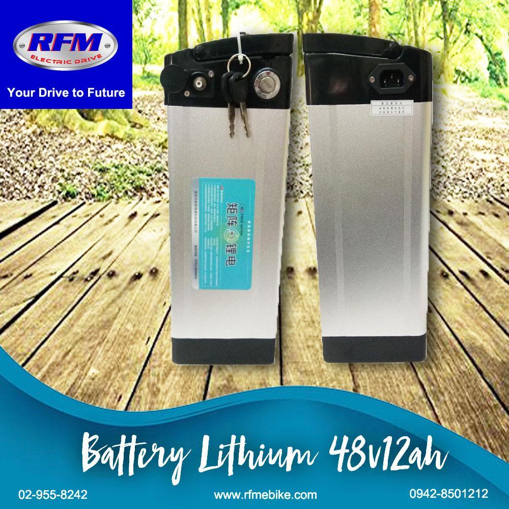 RFM Battery Li-Ion 48v12ah ebike ecobike etrike electric bike