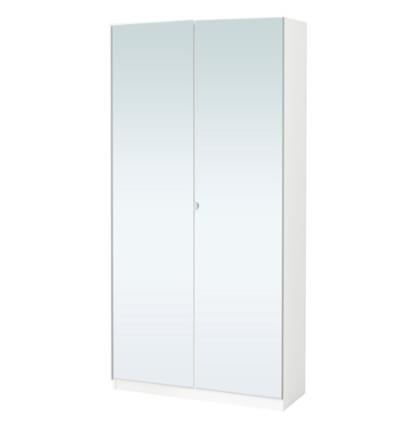 Pax Vikedal 2 Door Mirror Wardrobe, Ikea Pax Vikedal Mirrored Wardrobe Doors