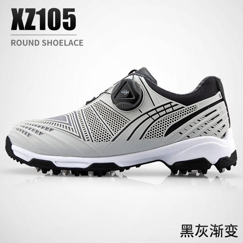 Pgm New Golf Shoes Boys Girls Waterproof Sneakers Breathable Rotating Laces Anti-Slip Studs Double Patent Shoes Exoskeleos Upper By Global Dzh Franchise Stores.