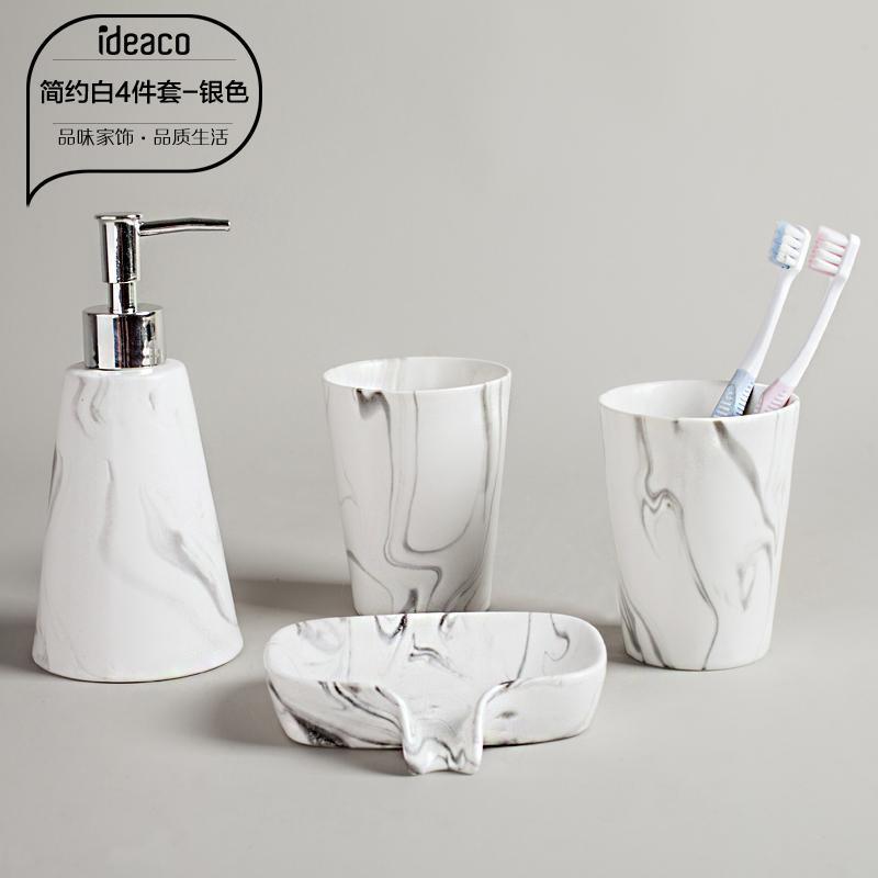 Buy Light Luxury Marbling Nordic Washing Set Bathroom Ceramic Sanitary Ware Five Pieces Set Toothbrush Cup Washing Cup Singapore