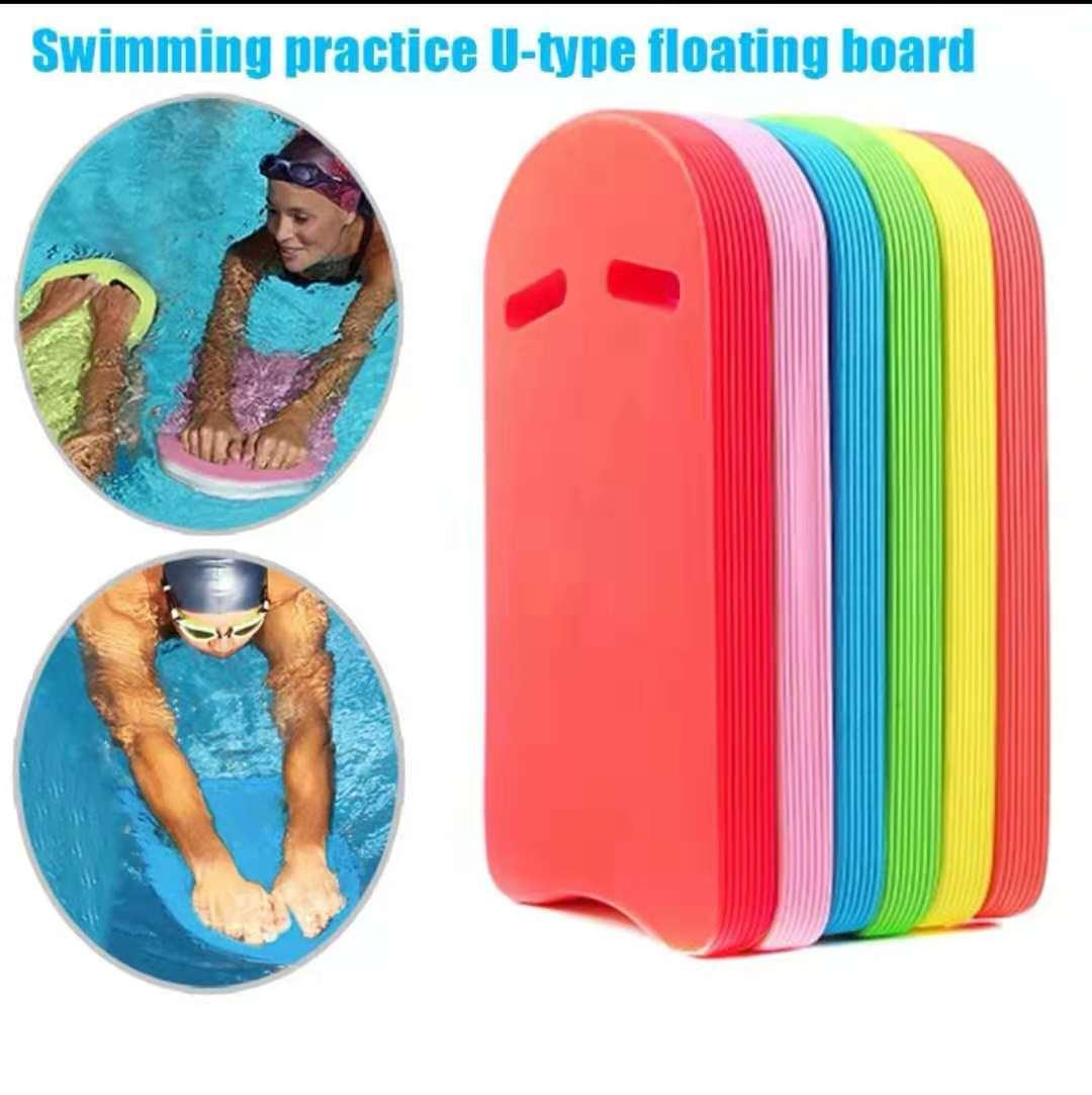 Swimming Learner Kickboard Plate Surf Water Child Kids Adult Safe Pool Training Aid Float Tool U-Shaped Swimming Floating Board By Golden Shine.