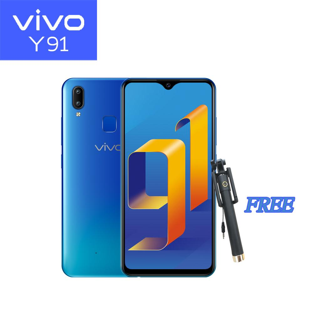 6ddca5519ab Vivo Phone Philippines - Vivo Mobile for sale - prices   reviews ...