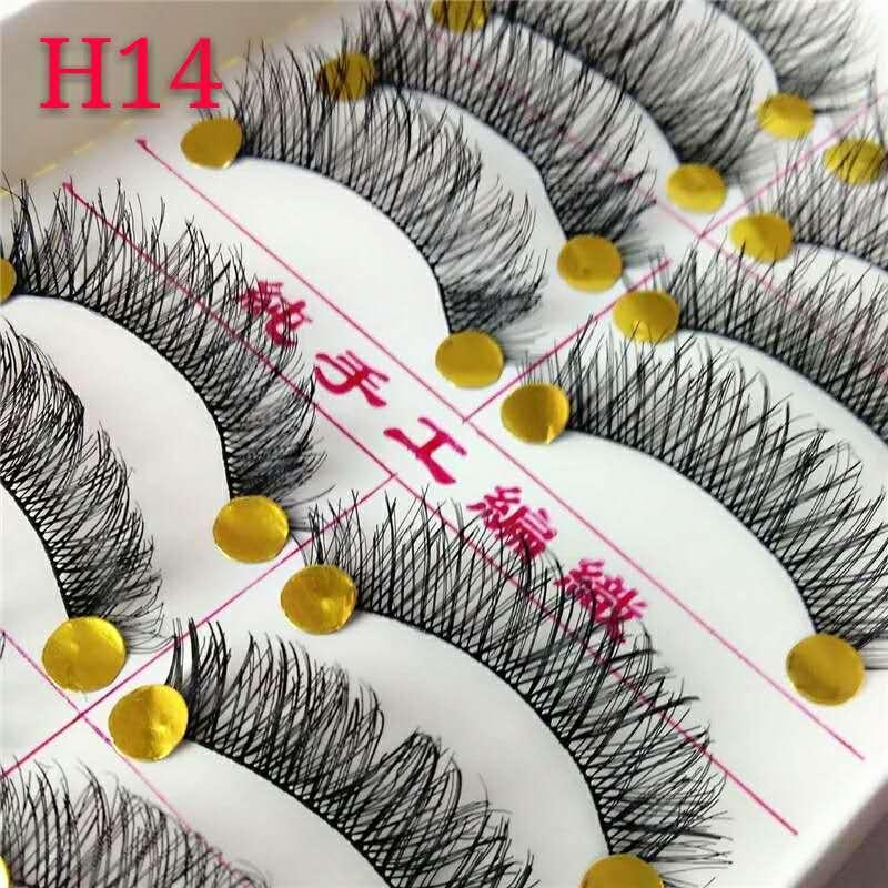 TAIWAN False Eyelashes(H-14) Philippines