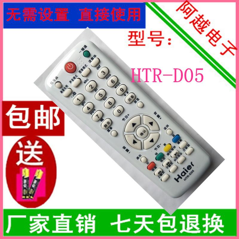 TV Tuner for PC for sale - Computer TV Tuners price, brands