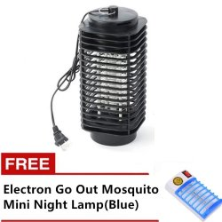 Electric Mosquito Night Lamp (Black) with FREE Electron Go Out Mosquito Mini Night Lamp(Blue)