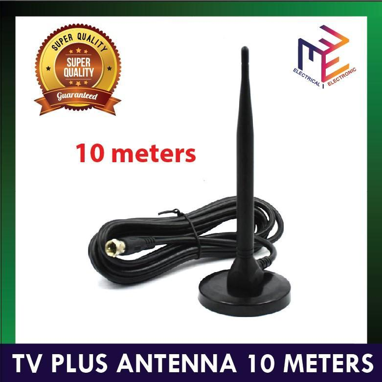 Antenna for ABS CBN TVPLUS Digibox TV PLUS ANTENNA 10M 10 METERS