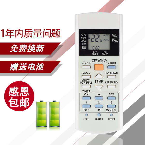 Application Panasonic Happey Letter Air Conditioning Remote A75C3298 2998 3060 3155 3159 3182 3184