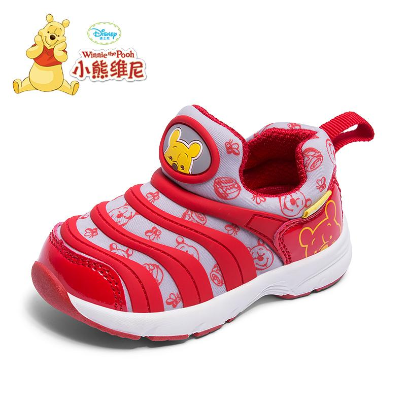 72b8f4ea3ae Winnie The Pooh man Baby Shoes 1-3 Years Old Spring And Autumn women  Caterpillar